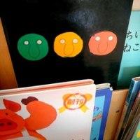 幼稚園実習Day.9
