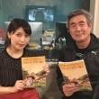 新田恵海と柴田秀勝が「ブランカとギター弾き」で音声ガイドを担当
