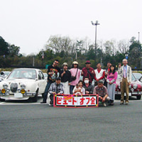 滋賀県で光岡車のオーナーさんたちとオフ会をしてきました