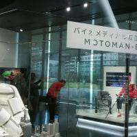 安川電気のロボット村見学