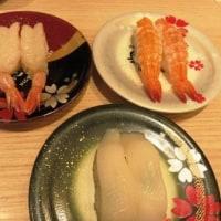 Gifu ./ Restaurant