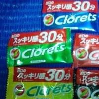 モンテリーズジャパン、クロレッツガム試供品五種っ!><