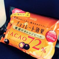 チョコレート ラヴ