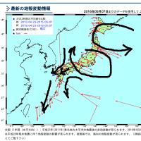 やっぱり来ましたか。東北沖ダイバージェンスに依る室蘭地震。