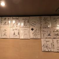 藤井聡太4段