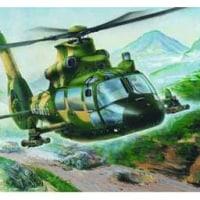 支那ヘリ またもや海自護衛艦に挑発行為!! 東シナ海で護衛艦「さみだれ」を横切る