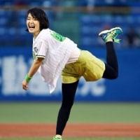 左利きの女優・剛力彩芽さん、四度目の始球式登板も…