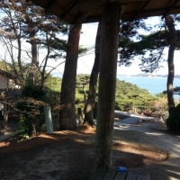 松島 双観山