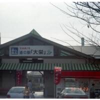 12月23日 鳥取(自転車旅行記)