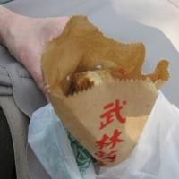 福州元祖胡椒餅~台湾B級グルメ五発目!