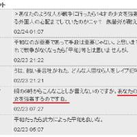 日本語って難しいなあ