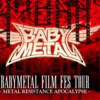BABYMETALのフィルムコンサート20170411