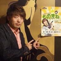 【ものまねショー!】5月25日(木)新ひだか町静内にて、ものまねタレント・るみるみさんのショーがあります!