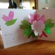 飛び出すカード(桜)