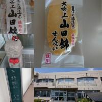 みき詩話会  三木市志染町公民館で開催