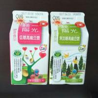 台湾2017 戦利品紹介(食べ物しかない)