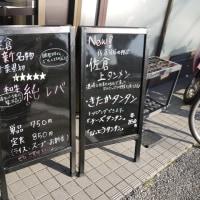 ��¿��Ʋ �ͤ丼�����ҡ�����˥塼�ֺ��Ҿ奿����ס���äѤ��Τ�Ź������