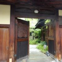 �������ͥ����˥�AKAGANE RESORT KYOTO HIGASHIYAMA��