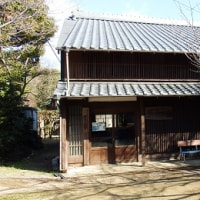 豊川稲荷と蔵王山(愛知県田原市)を登って来ました。