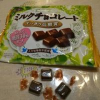 低糖質チョコみつけました。