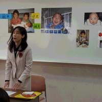 いのちの授業 講演会