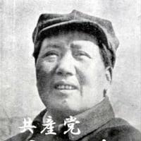 Globalism made Red China bigger 承