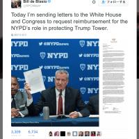 米国のNY市は、トランプの警備で連邦政府に40億円の負担要請!