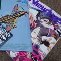 『宇宙戦艦ヤマト2202 愛の戦士たち』 公式HP更新とか雑誌掲載とか