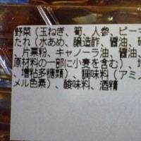 酢豚・・・の肉だけっ!><