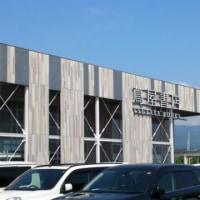 2016夏の旅行記6函館の蔦屋書店