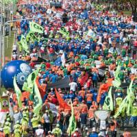 ブラジルのデモ隊、農牧省を襲撃 職員避難、軍が展開