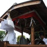 『国府祭』 鷺の舞