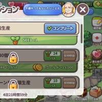 【EVERYTOWN】ミッションコンプリート!