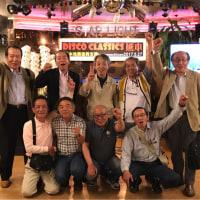 熊本工業 科学科クラス会二次会ありがとうございます。レストバー★スターライト熊本  栄田修士