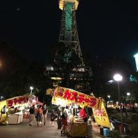名古屋まつりは夜までやってますね