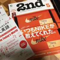 NHK語学テキストが書店に並んでました♪