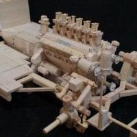 250GTO 製作過程ダイジェスト