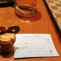 神戸リンリンサイクルめぐり  1-(2)