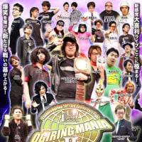 報告:札幌オーギリング『オーギリングマニアⅡ』