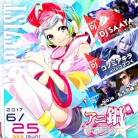 6/25 アニ鍋出演【コスつく】アイナナのMATSURIコスプレパフォ&DJ!