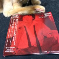 デイブ平尾/一人 コンプリート・ソロ・コレクション