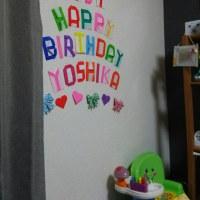 佳果1才の誕生日。