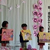 粟津保育所 最後の修了式