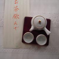 久しぶりに美味しいお茶の葉を見つけました