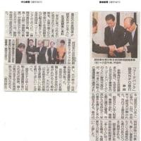 『フードバンクふじのくに』認定NPO法人に移行!!
