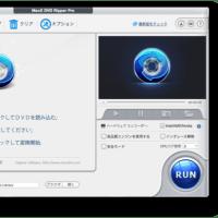 【小技】コピーガード付きDVDを複製できない?DVDバックアップフリーソフトおすすめ