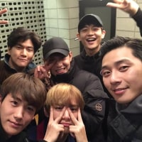 BTS 本日のツイート(2017.2.20)
