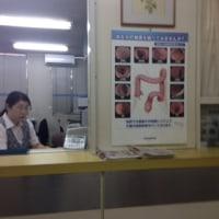 近畿中央病院泌尿器科での検査延期