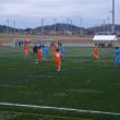 試合結果 アルビレックス新潟U-18セカンド×加茂暁星高校サッカー部