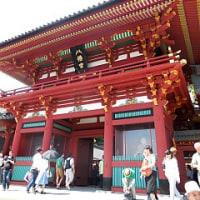 6月17日(土) ハイキング 北鎌倉古寺めぐり